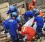 中国地震带