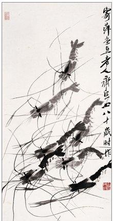 齐白石画虾通过毕生的观察,力求深入表现虾的形神特征.
