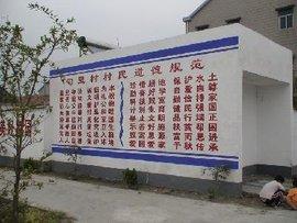 勾里村榕山小学图片
