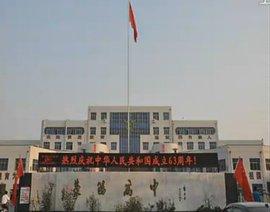 河南省荥阳市高级中学高中附近金尧路图片