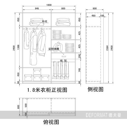 衣柜内部格局尺寸,挂衣区,挂衣区又分为挂大衣,上衣两个区,短衣,套装