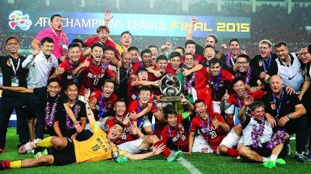 2016年中国足球协会超级杯