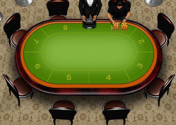棋牌游戏椭圆桌子