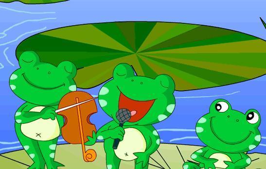 小青蛙你别害怕 你是个可爱的小青蛙 老师告诉我们要爱护你 小青蛙