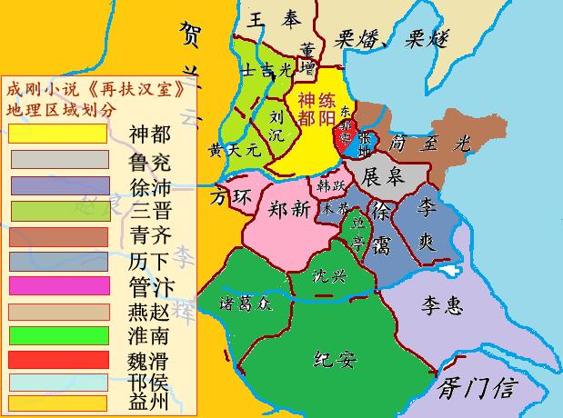 梁山地图高清版大图