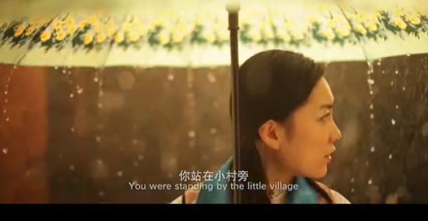 2010年,与肖央,王太利合作出演剧情片《老男孩》,饰演乖巧,爱学习的
