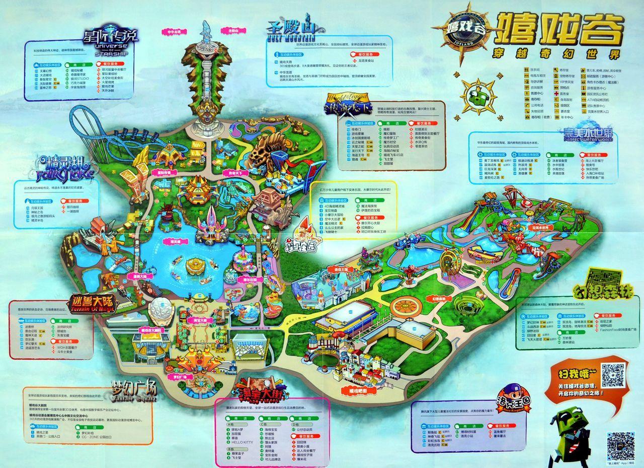地图 1280_929
