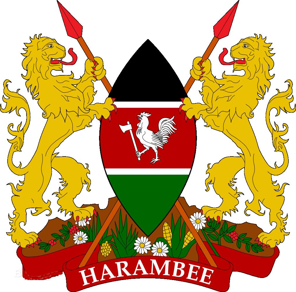 1963 年制定的肯尼亚国徽以一枚与国旗色彩一致的梭形盾徽为中心图片