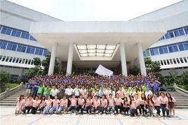 广东青年管理干部学院