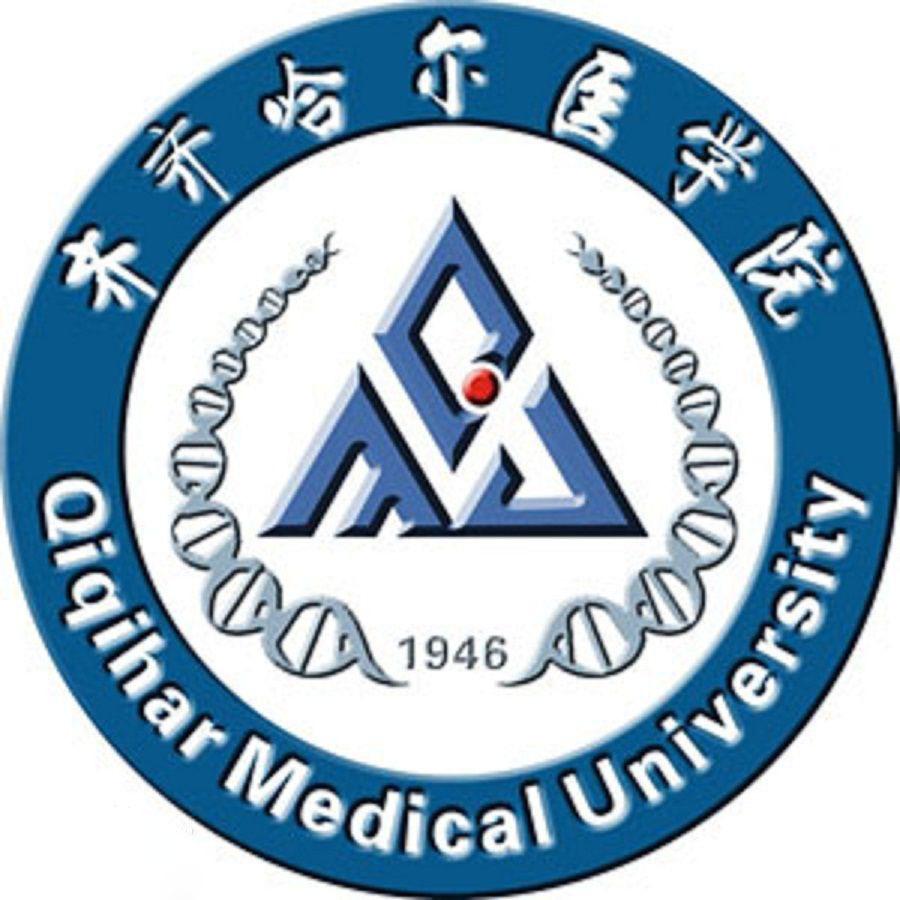 齐齐哈尔医学院