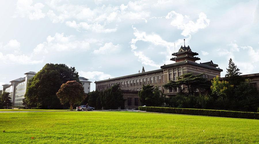 haihelibrary 大學  《南京農業大學學報》為全國中文核心期刊.
