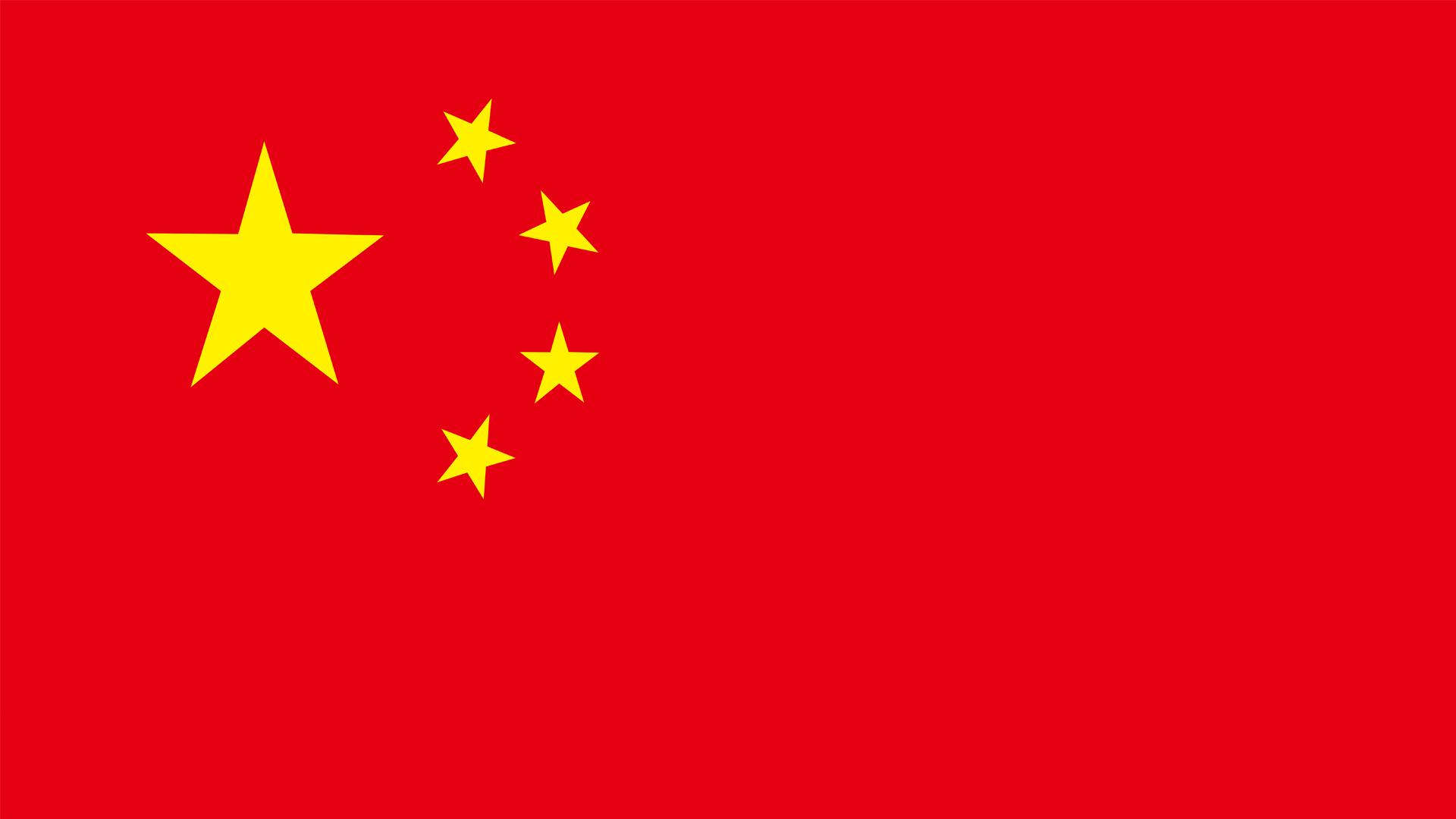 红旗在北京天安门广场升起,标志着五星红旗成为中华人民共和国国旗.