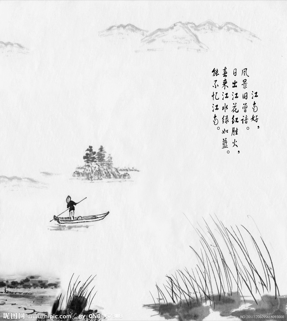 江南图片手绘简单