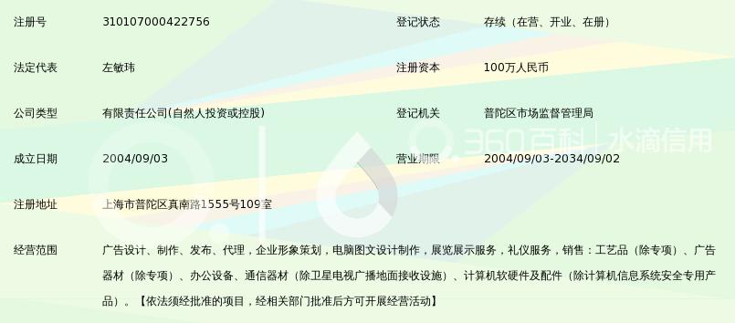 上海怡嘉玖广告设计安卓ui设计怎么用图片