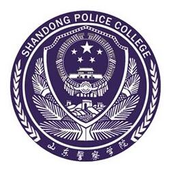 山东警察学院