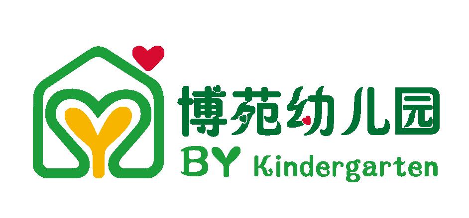 北京博苑实验幼儿园logo标识