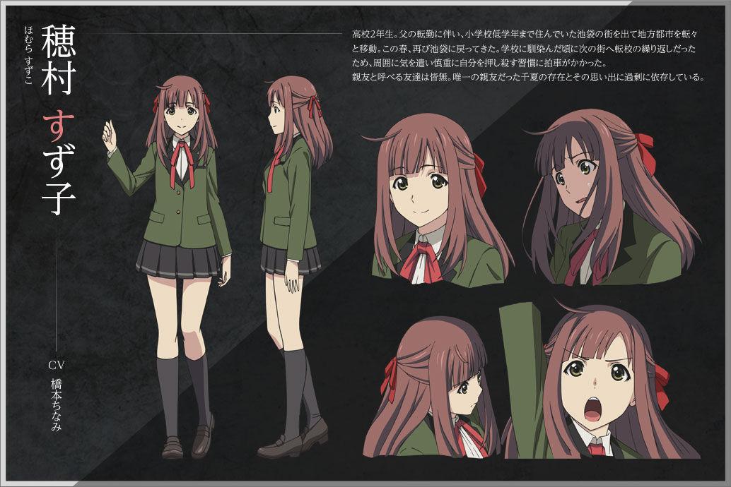 穗村铃子图片