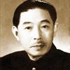1896年-中国现代作家茅盾诞生