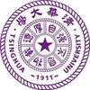 1911年-清华大学建校