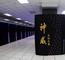 神威·太湖之光超级计算机
