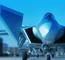 中国歼20隐形战机