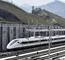 西成高速铁路