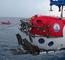 深海勇士号载人潜水器