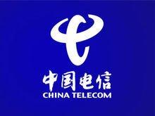 电信当时要上市,进行的logo设计,沿用10年