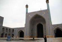 伊朗国王清真寺