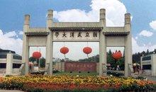 武汉大学的校园建筑