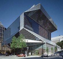 西雅图博物馆