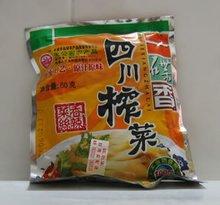 (图)四川榨菜