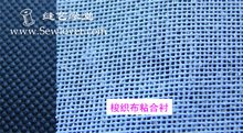 梭织布粘合衬