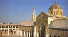 大马士革清真寺