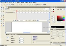 图片动画制作软件_动画制作软件_360百科