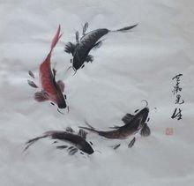王广然创作的中国风水禅意画《鱼乐》