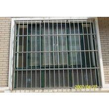 不锈钢固定窗
