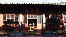 北京广济寺 圆通殿