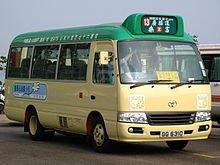 香港小巴所使用的Toyota 考斯特 LPG