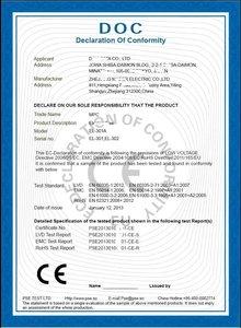 新RoHS证书样板2011/65/EU指令CE证书样板
