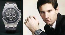 里奥内尔·梅西与皇家橡树梅西限量款腕表