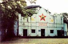 中华苏维埃共和国
