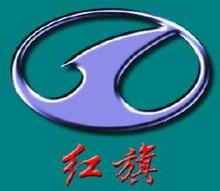 红旗logo