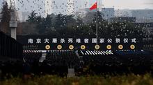 2015年南京大屠杀死难者国家公祭日