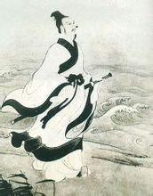 橘颂【白话文】 - 嗲人 - 嗲人风采(一)博