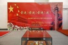 庆祝新中国成立60周年电影系列活动展览