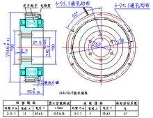 永磁直流力矩电机结构图