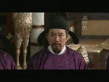 曾红生饰演的上官仪