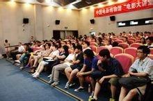 中国电影博物馆