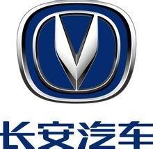 长安汽车VIS